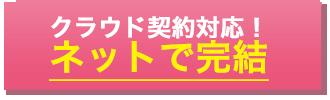 買取可能額50万円〜5,000万円